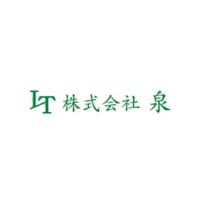 堺市 株式会社 泉 ニュース