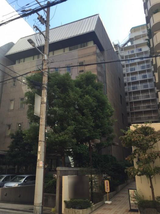 大阪市中央区 改修工事着工