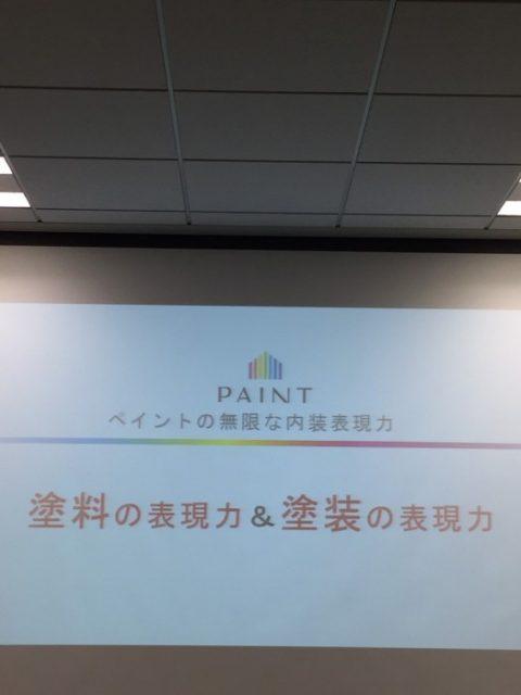 デコラティブペイント基礎講座 を受けてきました!