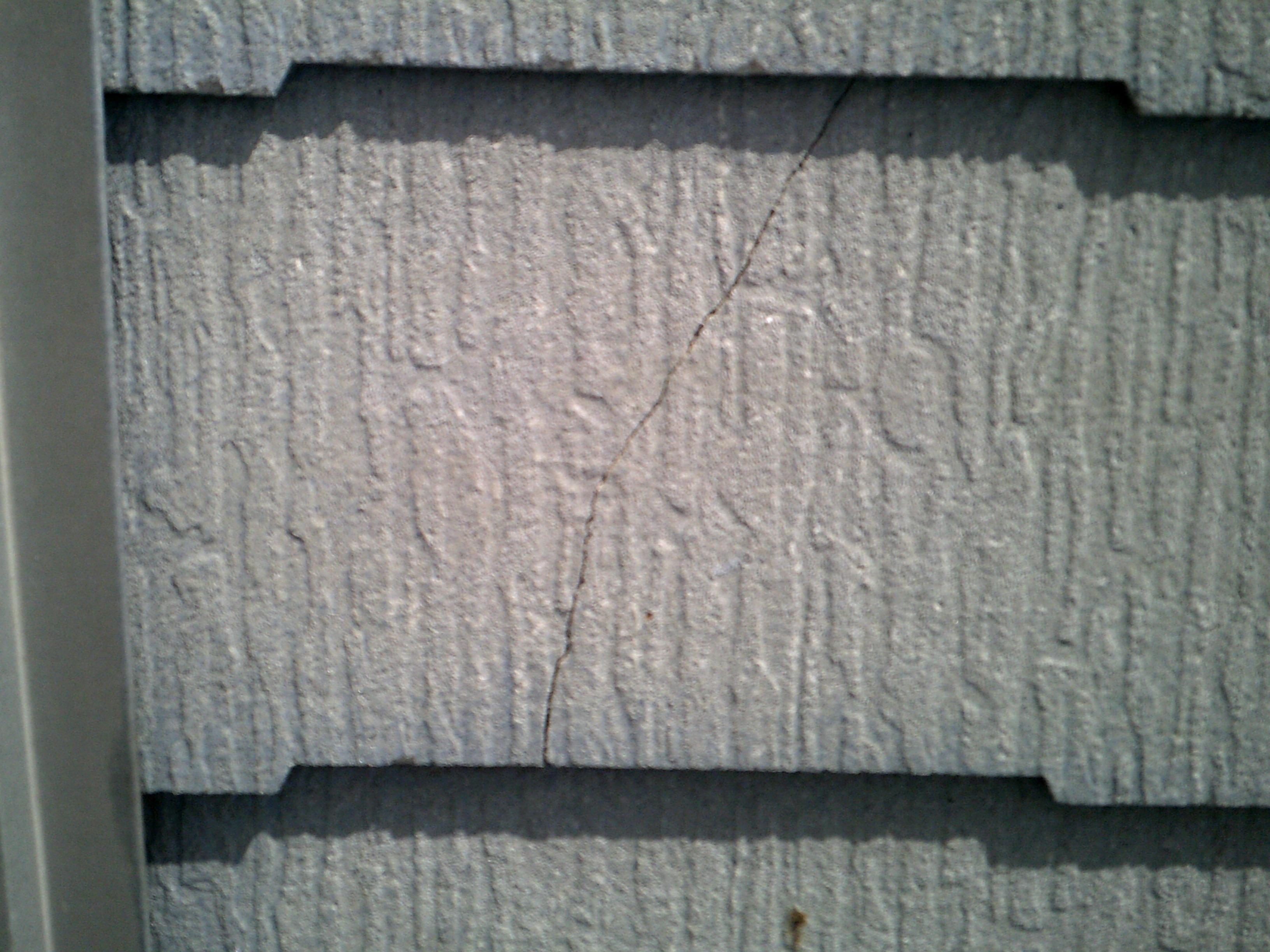 西宮市 屋根塗装