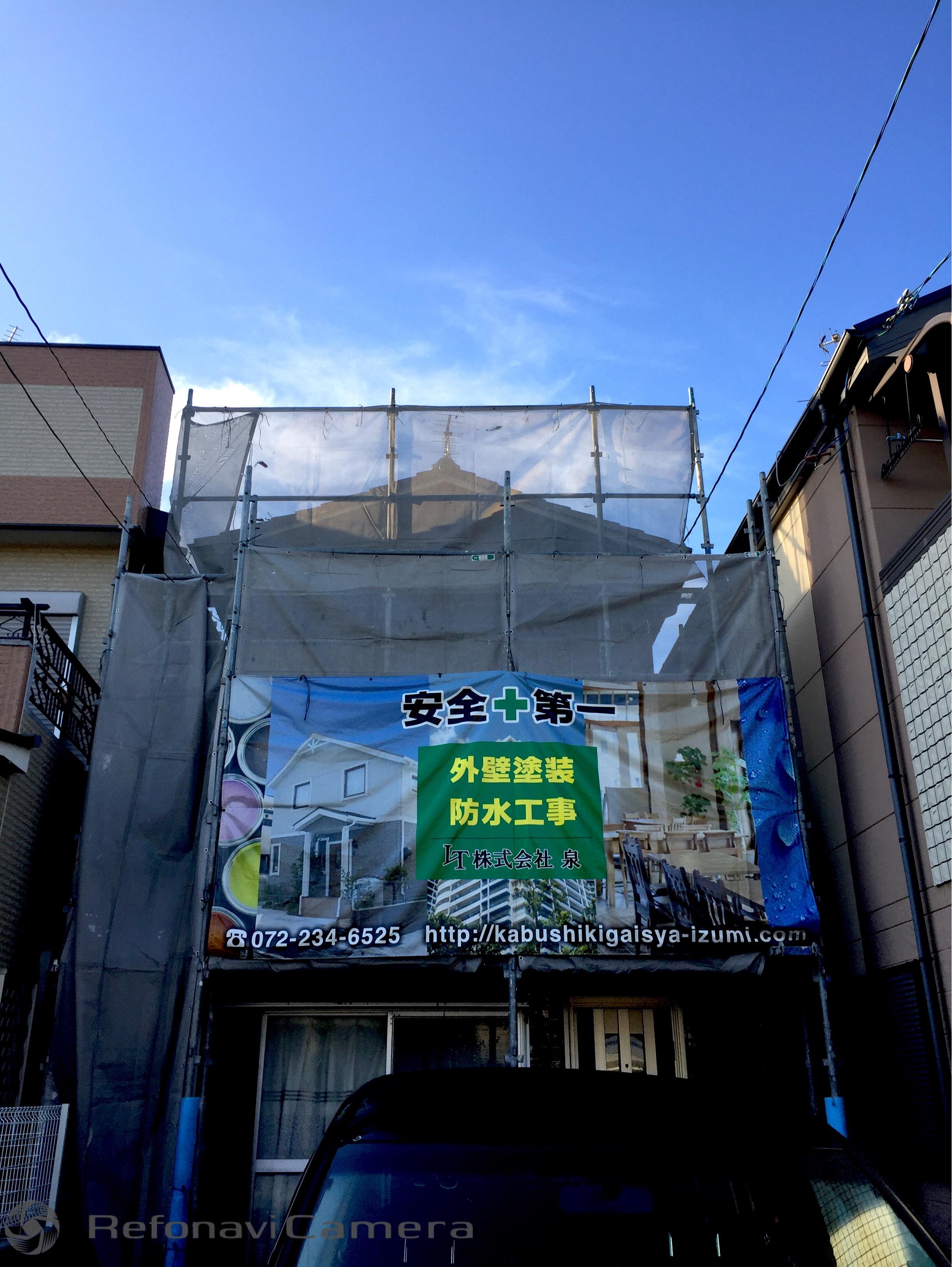 堺市中区 外壁塗装