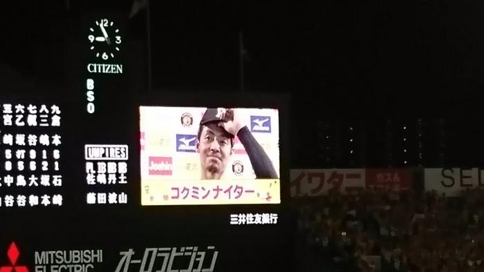 株式会社 泉 堺市中区 仲間たちとともに!