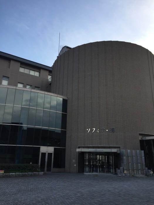 堺市中区 株式会社 泉