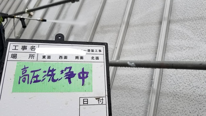 堺 塗装工事 屋根