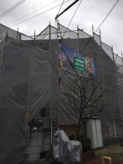 堺市 東区 塗装工事