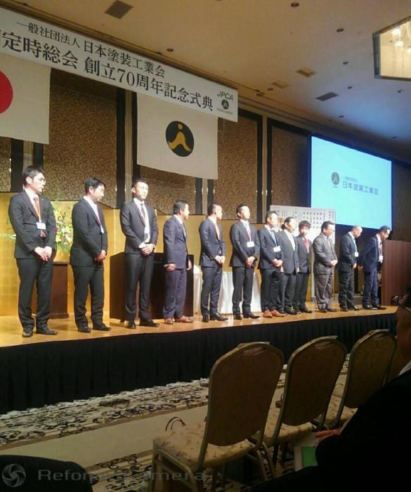 一般社団法人日本塗装工業会  株式会社 泉