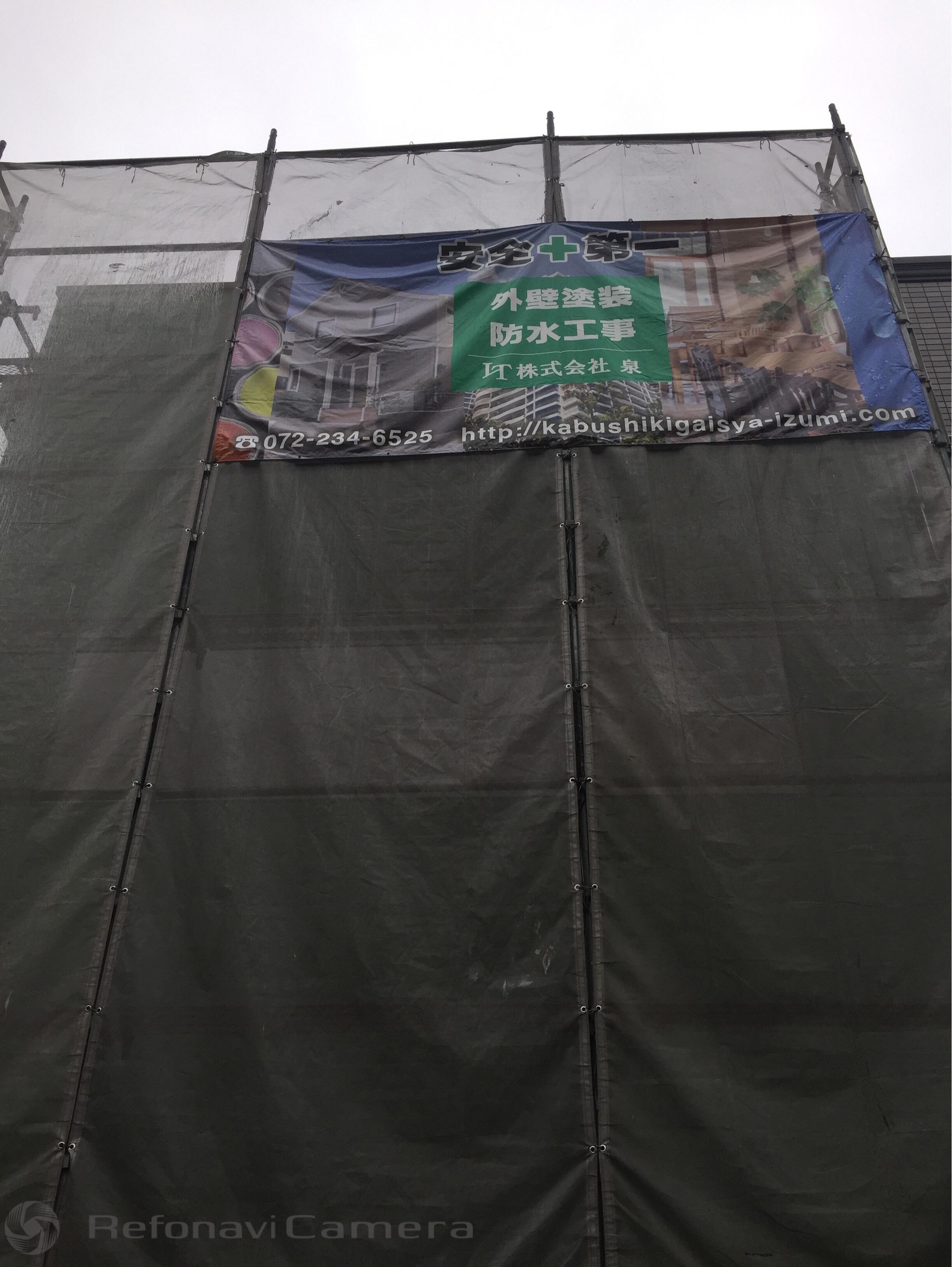 堺市中区 外壁塗装 内装リフォーム