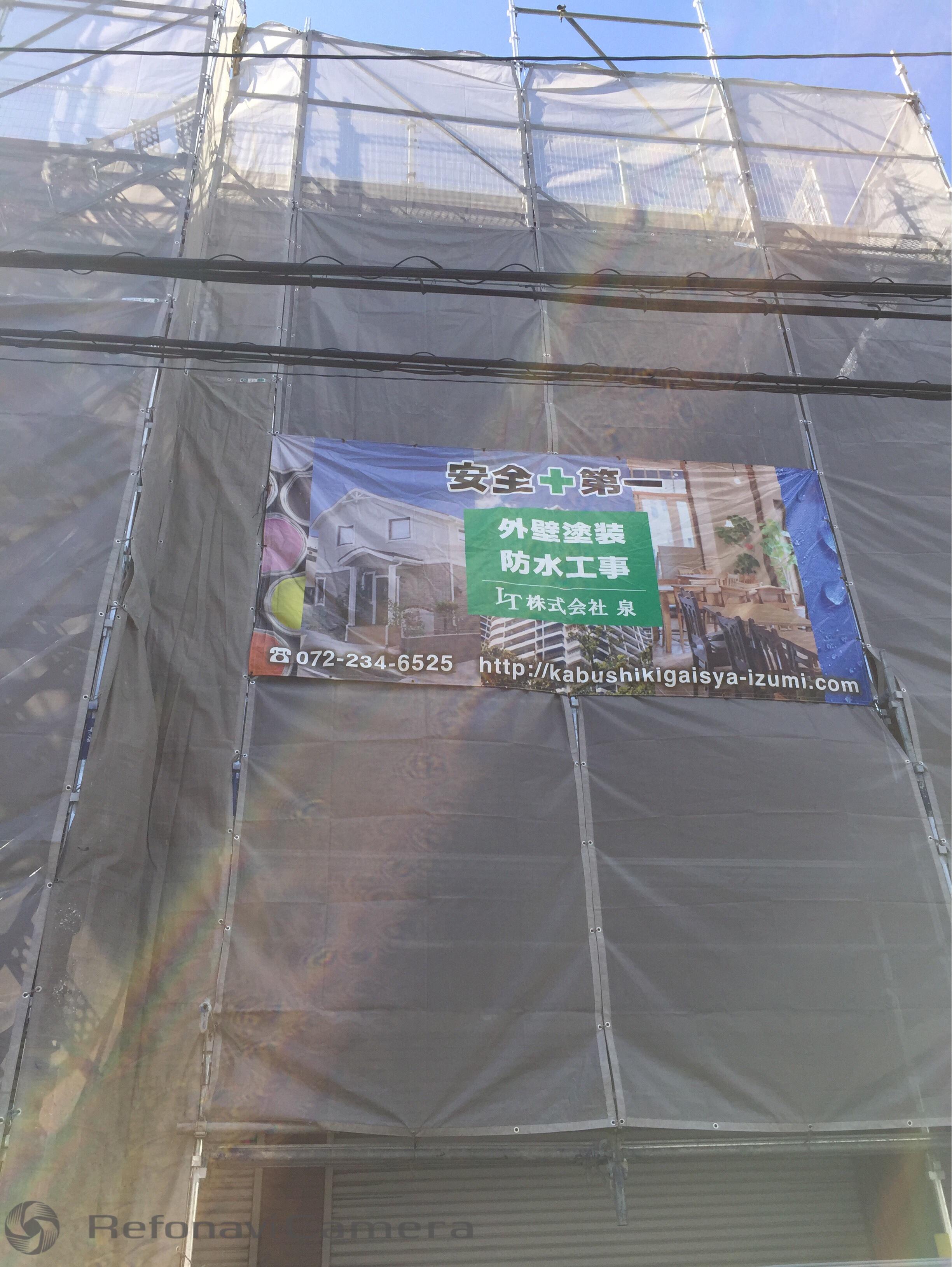 東大阪市 外壁塗装