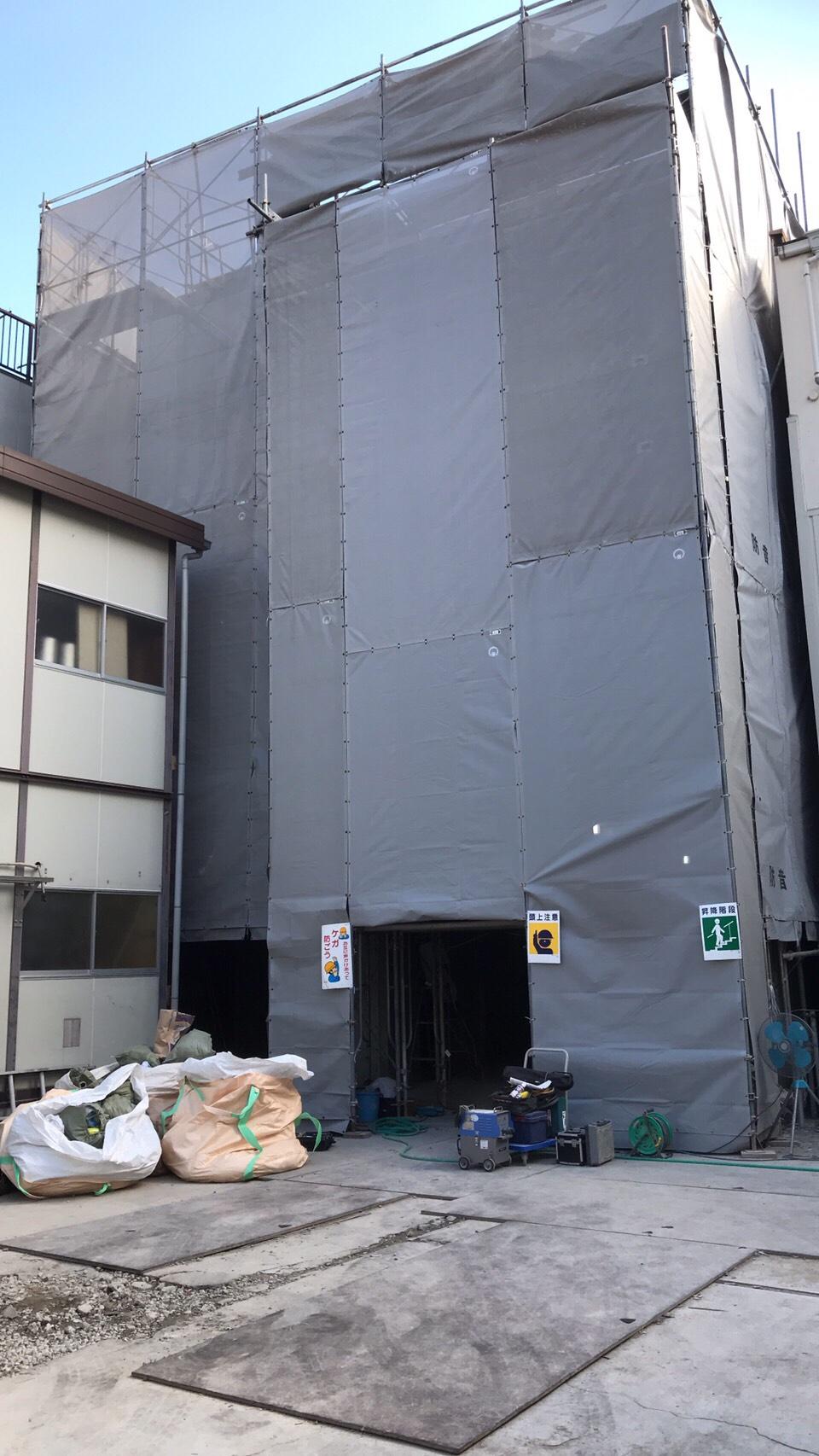 大阪市 事務所ビル外壁塗装