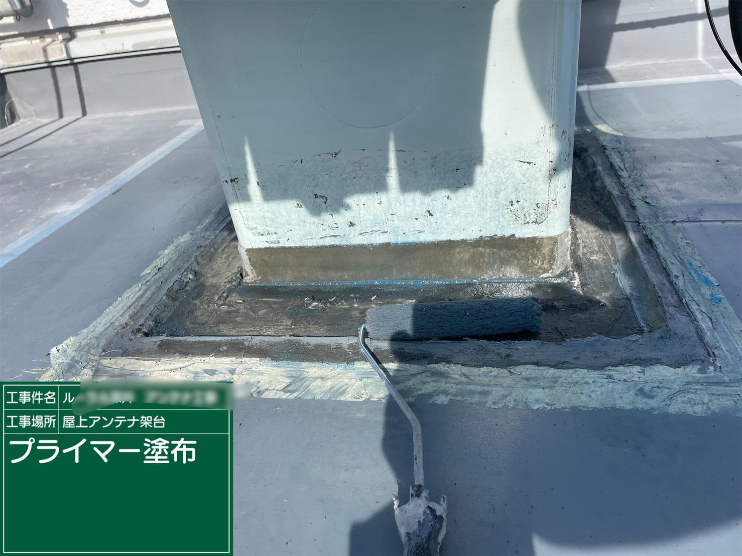 堺市中区 屋上防水工事