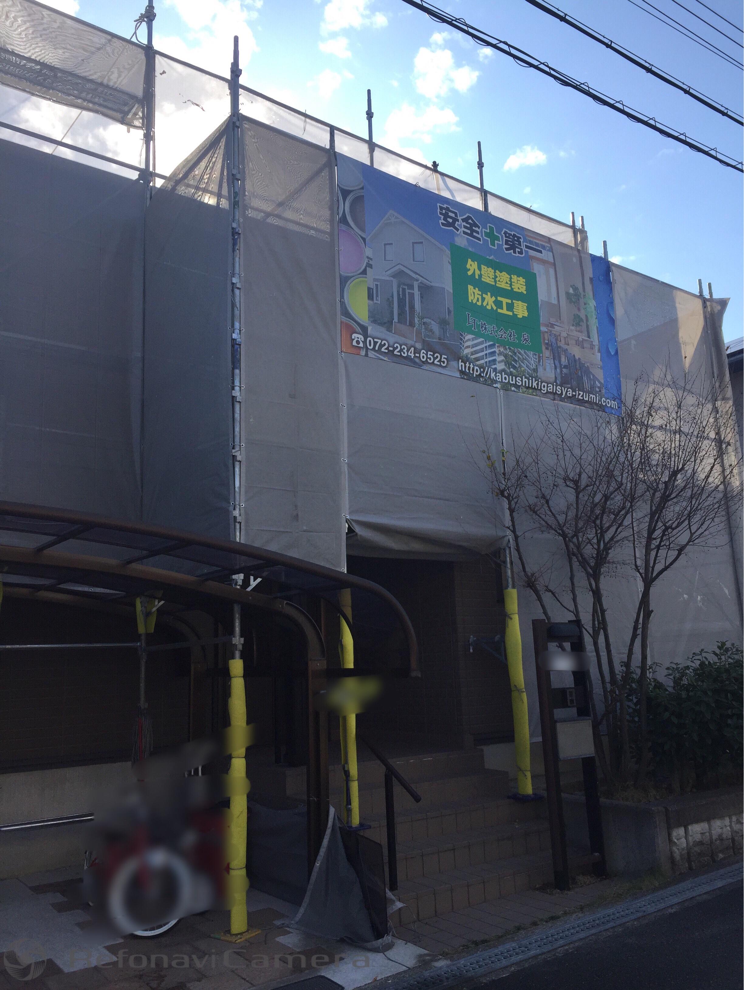 堺市南区 外壁塗装工事 着工