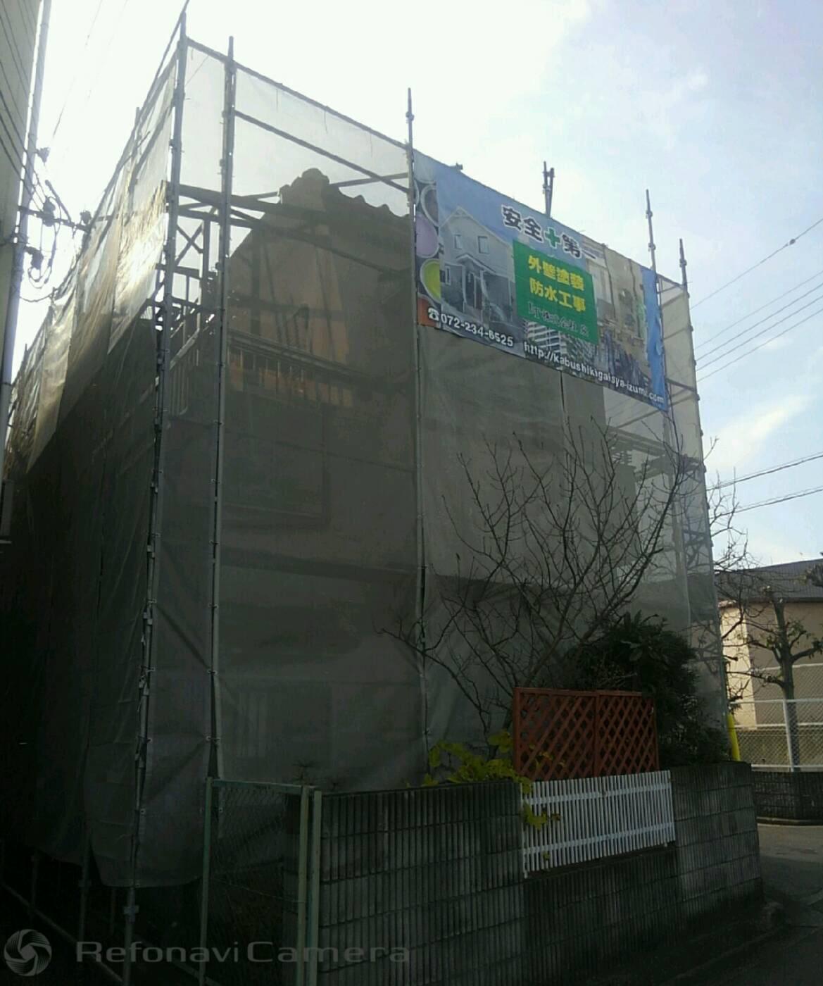 堺市東区 外壁塗装