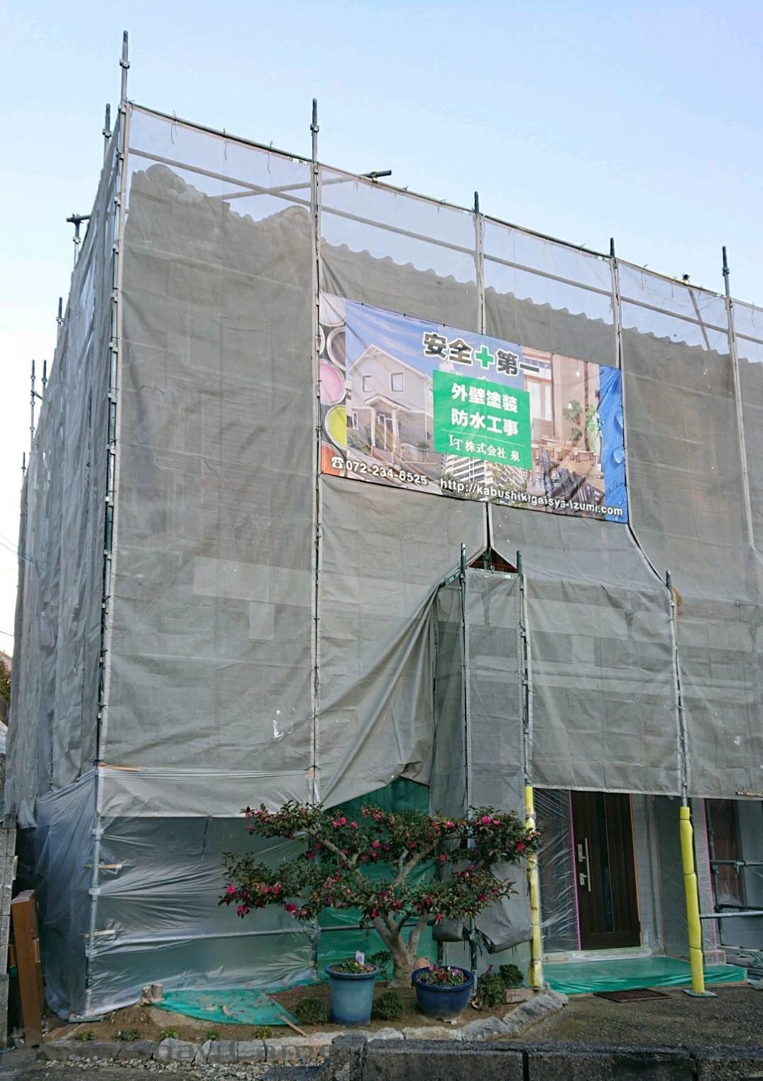 堺市 外壁塗