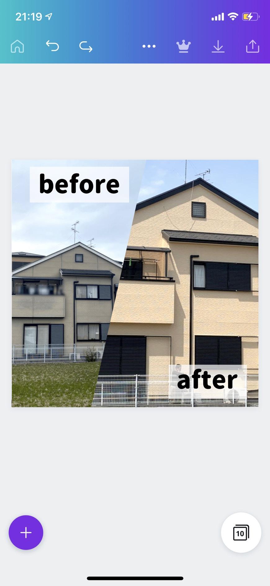 外壁塗装 施工事例 直近