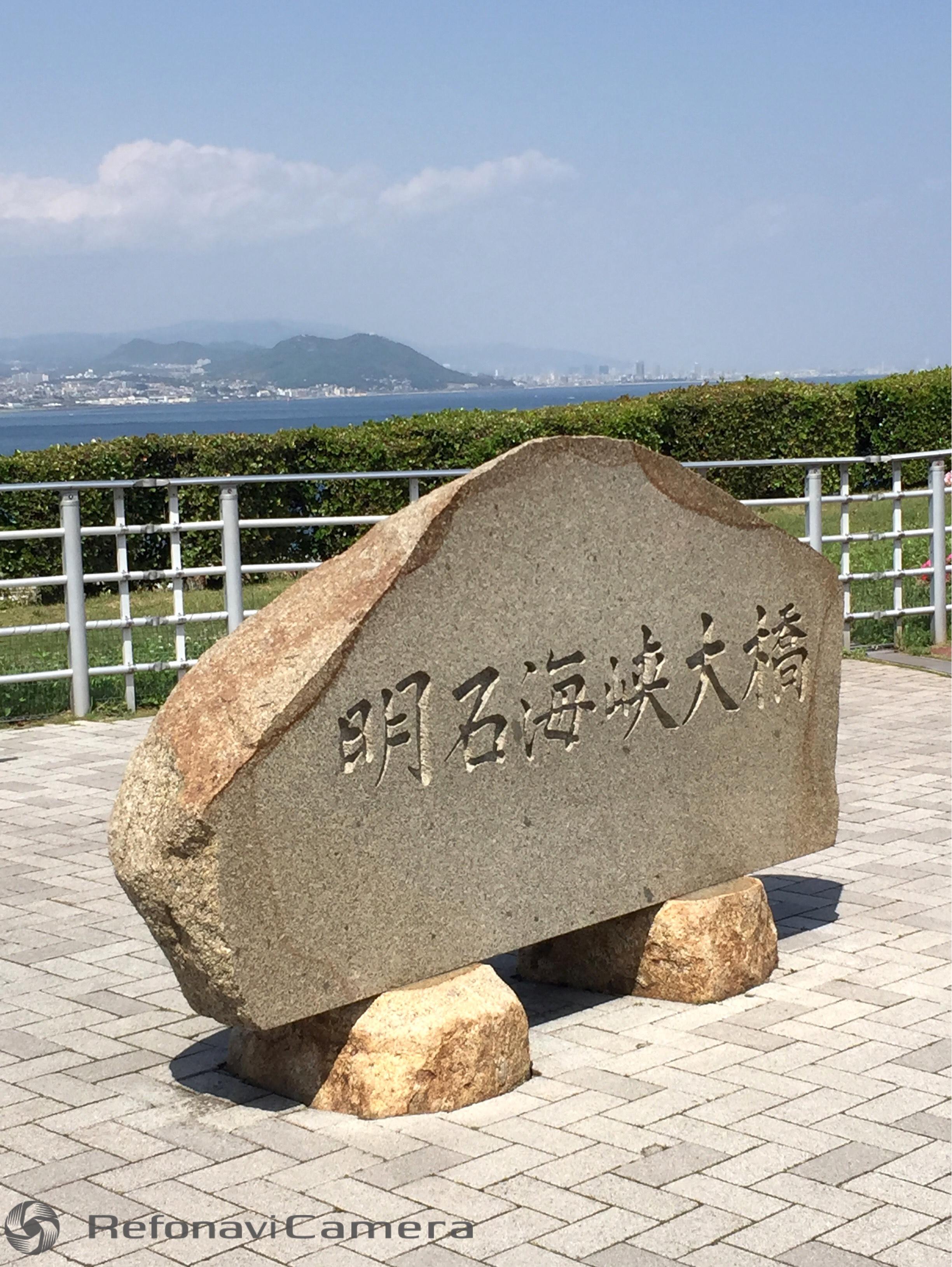 株式会社 泉  恒例の淡路島キャンプ