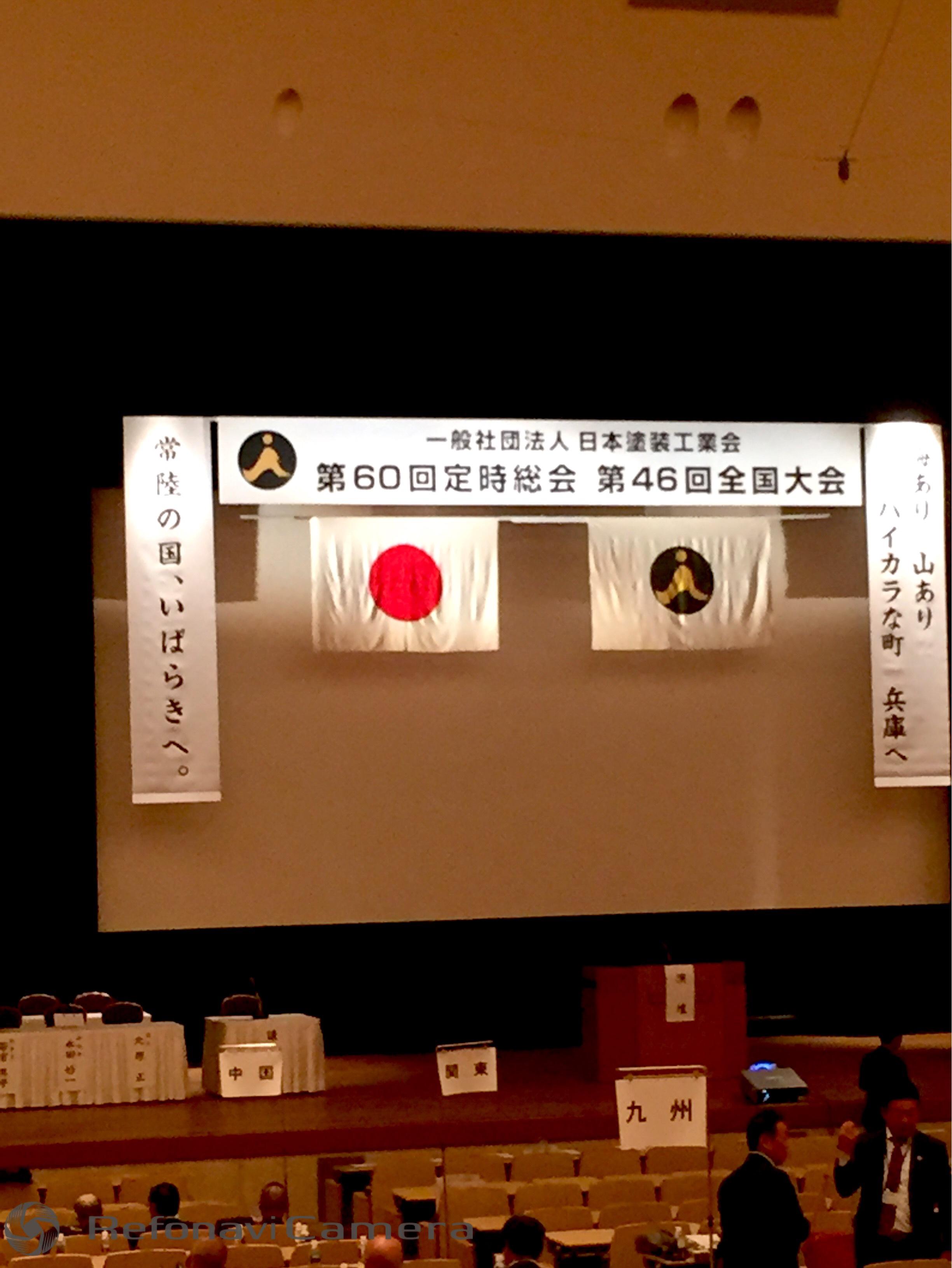 堺市 株式会社 泉