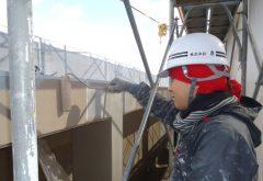 塗装工、防水工職人・職人見習い募集中